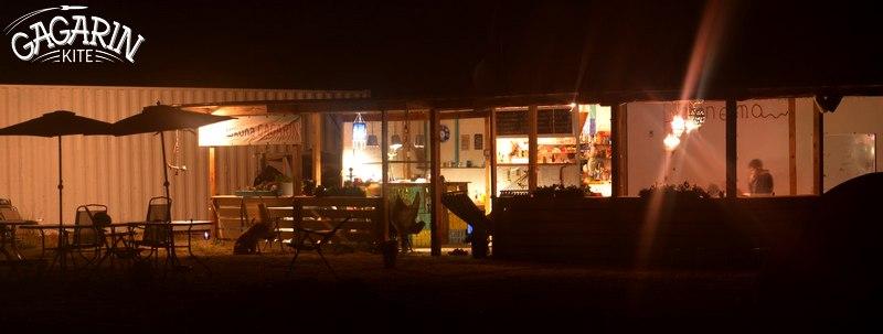 Кайт станция в ночи Крым Межводное фото