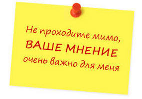 Оставьте отзыв или предложение об отдыхе и обучении на ГагаринКайт
