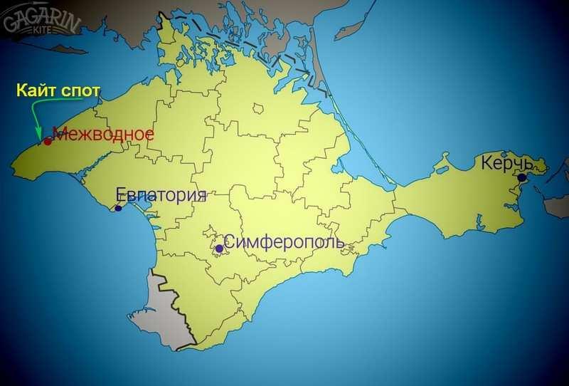 Kayt-spot-mezhvodnoe-snimok-s-kartyi-foto